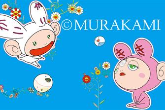 ©Murakami