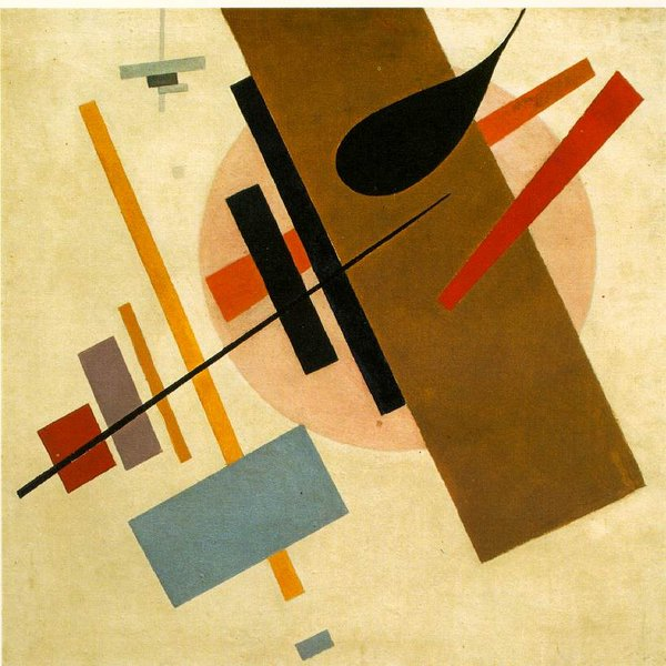Suprematism by Malevich