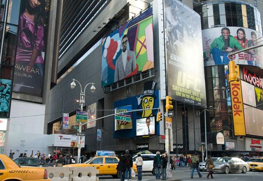 kaws-kanye-west-billboard-time-square-nyc