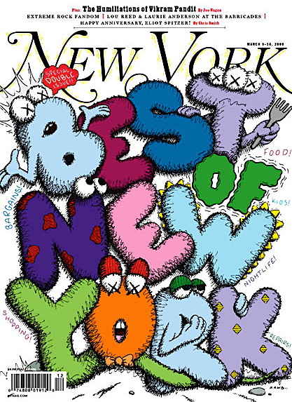 kaws cover new york magazine