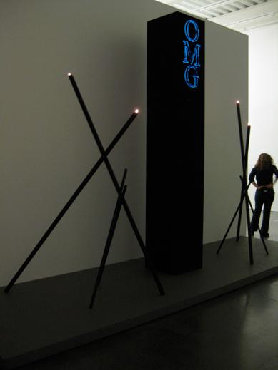 AIDS-3D, OMG Obelisk, 2007
