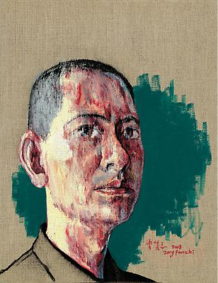 "Zeng Fanzhi, ""Self-Portrait"", 2008, Via Acquavella Galleries"