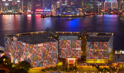 after-dark-tapestry-by-richard-prince-louis-vuitton-hong-kong-museum-of-art