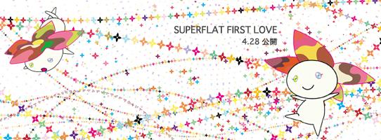 murakami-superflat-first-love-preview