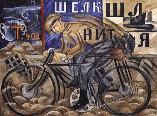 Natalya Goncharova-The Cyclist-1913