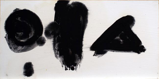 Robert Motherwell, The Measure of Things, Open, Bernard Jacobson Gallery