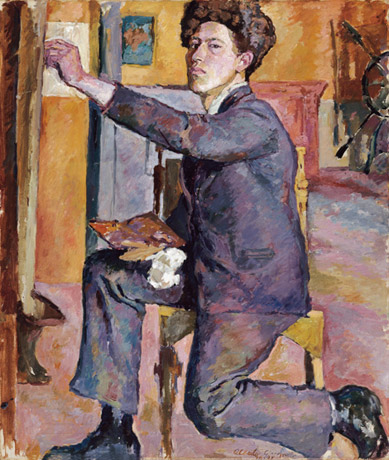 Alberto Giacometti, Self-Portrait