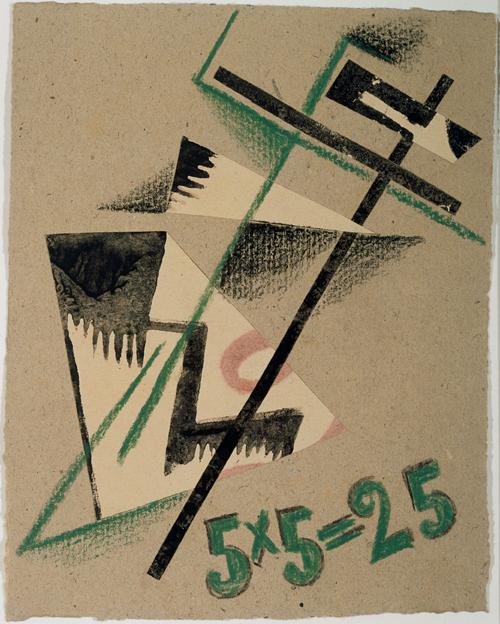 """liubov popova rodchenko defining constructivism """"5 x 5 = 25"""" smca"""