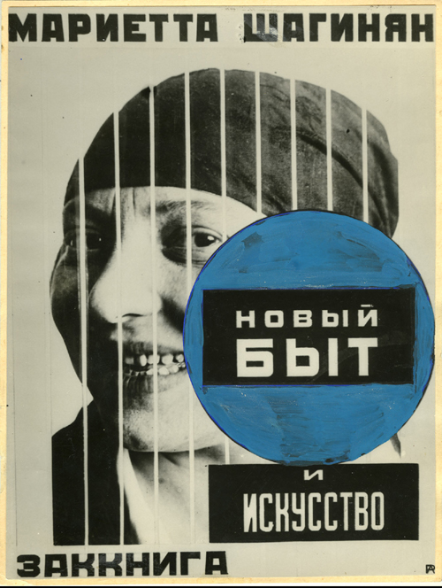 """aleksandr rodchenko marietta shaginan """"novyi byt and art"""" popova defining constructivism smca"""