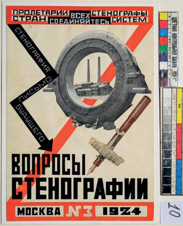 Liubov popova questions of stenography rodchenko defining constructivism smca