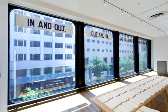 Lawrence Weiner - IN AND OUT. OUT AND IN. AND IN AND OUT. AND OUT AND IN