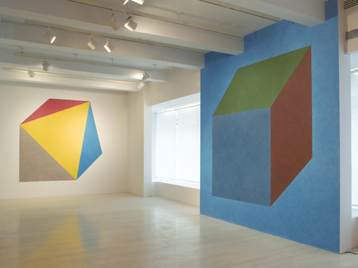 Sol LeWitt Forms Derived from a Cube3
