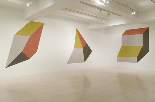 Sol LeWitt Forms Derived from a Cube5