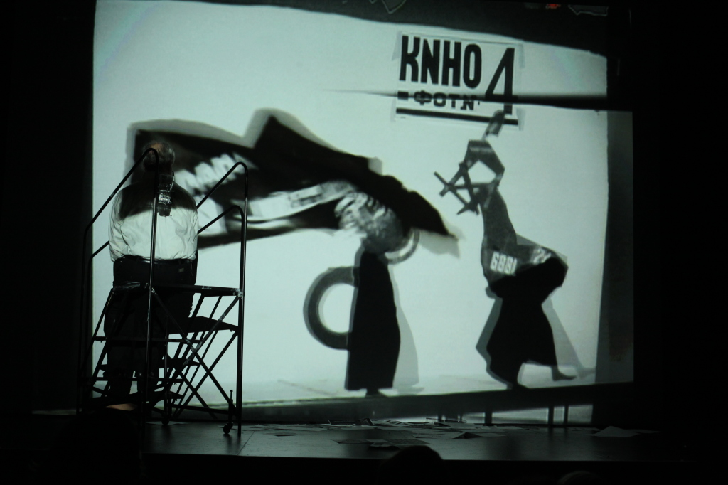 William Kentridge, I Am Not Me, The Horse Is Not Mine, A Performa 09 Premiere, Photo by Paula Court, Courtesy of Performa, IMAGE 3