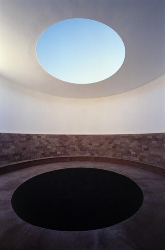 James Turrell, Roden Crater, Crater's Eye, Skyspace, Via DesignBoom