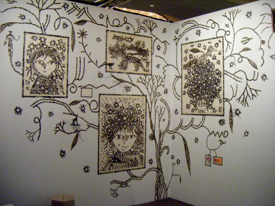 Arataniurano Asai Yusuke Installation