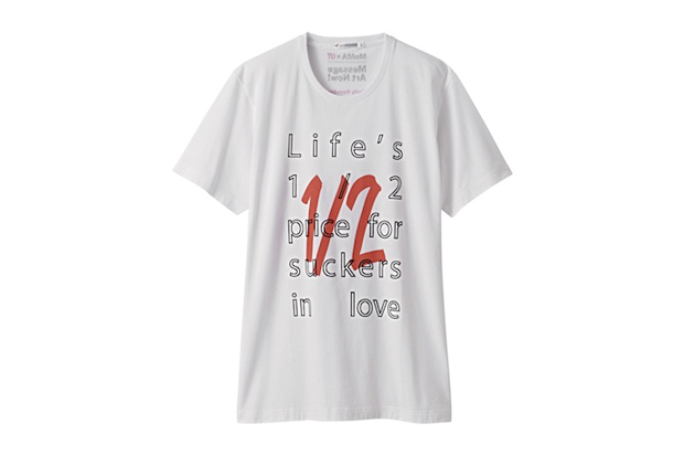 2011 ao art observed for Uniqlo moma t shirt