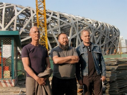 187 London Serpentine Gallery Commissions Ai Weiwei And