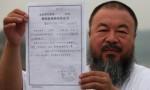Ai Weiwei via The Guardian