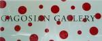 Gagosian Gallery-Yayoi Kusama-Damien Hirst-Jeff Koons