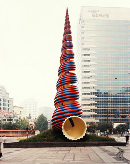 Claes Oldenburg and Coosje van Bruggen, Spring (2006), via Claes Oldenburg and Coosje van Bruggen