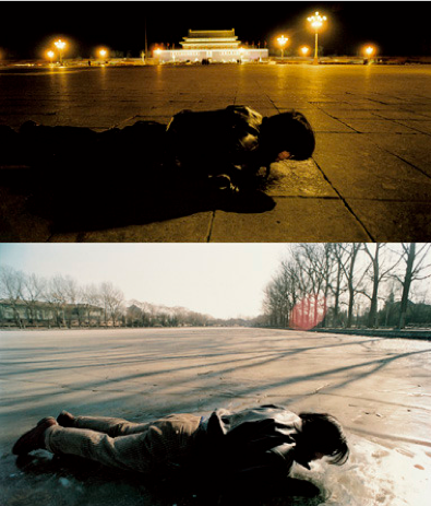 Song Dong, Breathing (1996), via PACE Gallery