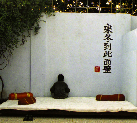 Song Dong, Facing the Wall (1999), via PACE Gallery