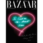 Tracey Emin's Bowie Cover for Harper's Bazaar Magazine