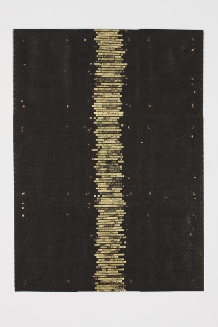 Zarina Hashimi, The Straight Path (2011), Courtesy Luhring Augustine