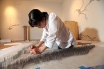 Maya Lin, via New York Times