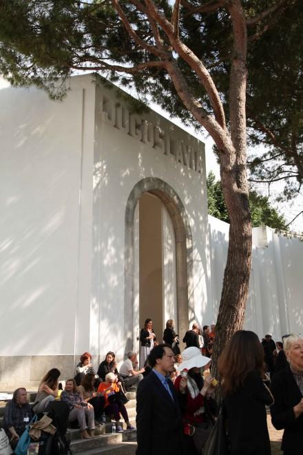 Outside the Yugoslavian Pavilion