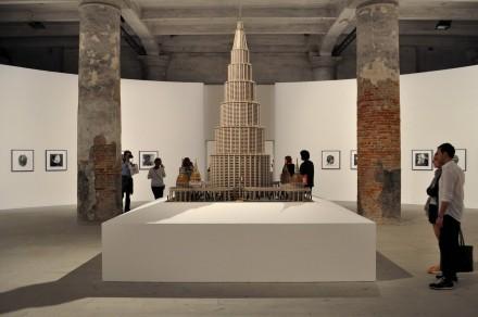 Auriti's Encyclopedic Palace