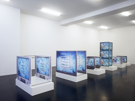 Simon Denny, Deep Sea Vaudeo (2009), Courtesy Galerie Buchholz