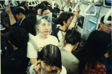 Taiyo Kimura, Performance Study With Plastic Bag (1997), via MoMAPS1