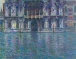 Claude Monet's 'Le Palais Contarini'