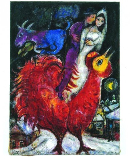 Marc Chagall, Bride and Groom on Cock (1939-47), via The Jewish Museum