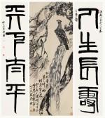 "Qi Baishi's ""Eagle Standing on a Pine Tree,"" via New York Times"