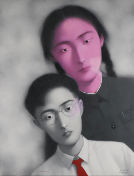 Zhang Xiaogang, Bloodline Sister and Brother (1996), via Sothebys