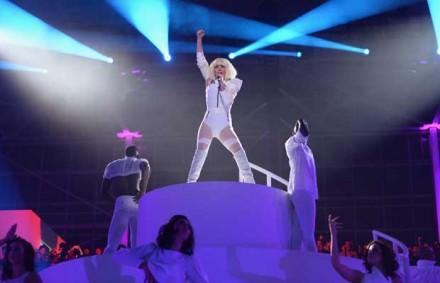 Lady Gaga, via Complex