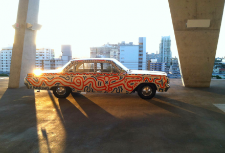 A car designed by Keith Haring, via Daniel Creahan for Art Observed