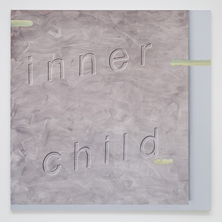 Gregory Edwards, inner child (2013), via 47 Canal