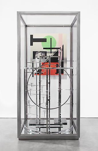 Josephine Meckseper, Deutscher Werkbund, (2013)