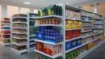 Xu Zhen, Supermarket (2007), via NYT