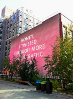 A rendering of Ed Ruscha's billboard at The High Line, via New York Times
