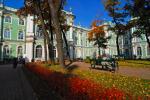 St. Petersburg's State Hermitage, via Manifesta