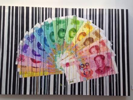 Sheng Qi, Hua Gallery, London