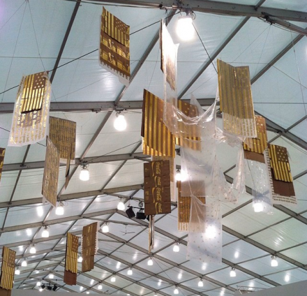 Danh Vo at Marian Goodman, via Art Observed