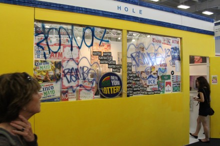 The Hole booth