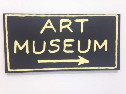 Jayson Musson, Art Museum Sign (2014), via Osman Yerebakan