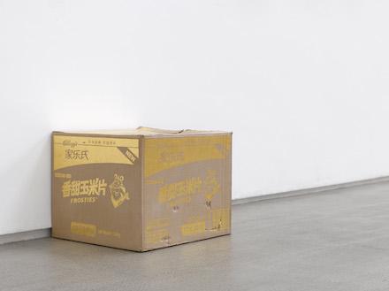 "Dahn Vo, 无标题"" (Untitled) (2014)"